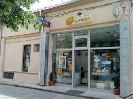 Travel Agency Aries
