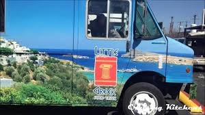 Little Greek Food Truck - Virtual Tour - YouTube Greek Chicken Souvlaki Chicken Souvlaki The Food Truck Miso Peckhmiso Peckish Gr Salad Healthination Customers At The Food Truck Outside World Financial Uncle Gussys New York City And Ocean Grove Home Facebook Souvlakitruck Twitter Streats Perths Festival Sgr Recipe Beautiful From Land Of Gods Eat