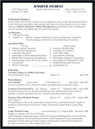 Resume Objective For Receptionist Examples Dental