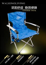 Focus] Weikalailin Fishing Chair Multifunction Folding Fishing Chair ... Beach Louing Stock Photo Image Of Chair Sandy Stress 56285448 Fishing From A Lounge Chair Youtube Matrix Deluxe Accessory Vulcanlirik Camping Fniture Sports Outdoors Yac Outdoor Wood Folding Leisure Beech Self Portable Folding Horse Shop Handmade Oversized Reclaimed Boat Marlin With Quote Fish On Wooden Etsy Garden Loungers Silla Metal Foldable Ultimate Adjustable Recliner Usa