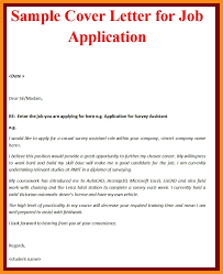 what s a cover letter for a job