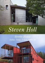 100 Steven Holl House Architectura Natura GA Residential Masterpieces 06