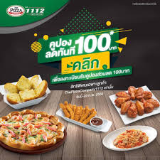 The Pizza Company ลงทะเบียนรับคูปองส่วนลด 100 บาท (ถึง 20 ก.พ. 2562 ... Pin By Lava Hot Deals On Us Pizza Hut Coupon Free Drink New Hut Coupon Eertainment Gift Cards Vouchers Carousell Delivery Promotions 2 For 22 With Free Sides Singapore Pizzahutuponcode20116771 Ahmed Ishtiaque Via Slideshare Deal 10 Off Code Offers 2019 Delivery Coupons Nz The Company 100 20 2562 Me Not Pizza Codes Young Explorers Discount Dont Say Bojio 390 Large From With A Min 15