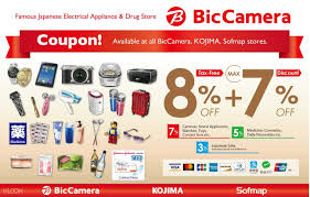 Bic Camera Tourist Privilege Discount Coupon In Tokyo Bbe Builtin Appliances Center Alfawise Professional Blender 2l Usla 4835 Coupon Price 40 Off Big Lots Coupons Promo Codes Deals 2019 Savingscom Kohls Maximum 50 Off Berkley Appliance Parts And Service Oakland Countys Stastics The Ultimate Collection Home Kitchen Searscom Online Thousands Of Printable Afrentall Rent To Own Promotions Specials Best Buy Coupons 20 A Small Appliance At Macys November Sales
