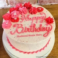 Beautiful Birthday Wishes Cake For Husband