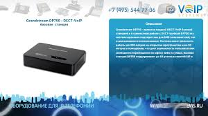 Grandstream DP750 - DECT-VoIP базовая станция - YouTube Voip For A Small Business Pbx Vox Blog Hosted Is Ripe Msp Market What Is A System Amazoncom X50 7 Phone Allworx Voip Systems Pc Quick Fix Yx Remote Sistem Manajemen Sver 256 Slot Sim Bank Port Goip Best 25 Voip Providers Ideas On Pinterest Phone Service List Manufacturers Of 4g Lte Modem Router Buy Cloud Smb The Report