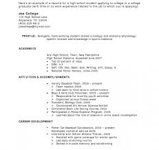 Resume Examples With No Work Experience Sample Template For Retail Pertaining To College Students