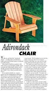 Folding Adirondack Chair Woodworking Plans by Classic Adirondack Chair Plans U2022 Woodarchivist