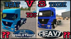 100 World Truck Simulator Driving Simulator VS Heavy Between