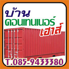 100 Containerhouse ContainerHouse Pgina Inicial Facebook