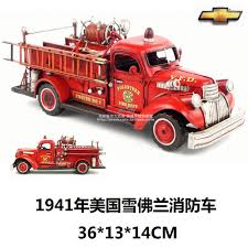 Hot Classic 1941 Chevrolet Fire Engine Model Creative Mini Iron ... Fire Truck Party Favors Pictures Nycwebstorecom Shatterproof Christmas Ornament 2015 Iron Man Hallmark Keepsake Hooked On Fisher Price Toys 4045025 Department 56 New Vintage Model D2 Ornaments Size24 X 11 14cm Replica Styled Xl Home Of Christmas Ornaments Fire Truck Ornament Noble Gems Red Personalized On Badge Occupations Eone Trucks Twitter Great Holiday Gift Ideas In The E Baldwin Solid Brass Santa Firetruck