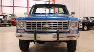 1976 Chevy K20 Silverado Blue - YouTube 1976 Chevy K20 Silverado Blue Youtube Truck Black Colors Greattrucksonline 20 Atl K10 Press Release 43 731991 Chevygmc 6 Lift Kits Now Available Chevrolet C20 Gateway Classic Cars St Louis 6235 Cooters Tow Of Hazard County In Nashville Tn Usa Suburban Examples C30 Crew Cab C10 Stepside Pickup Louisville Showroom Connors Motorcar Company Hot Pink Truck My Wedding Present From Groom Xx Fuse Box Diagram Wiring Library