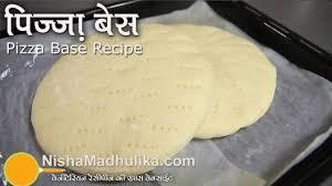 Pizaa Base Recipe