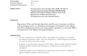 sle resume for security guard sle resume security guard
