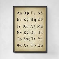 Pi 3142 π Mathematics TShirt Greek Letter Pi Top