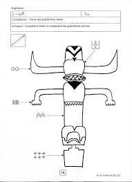 Coloriage Totem Tribal Tiki Coloriages à Imprimer Gratuits