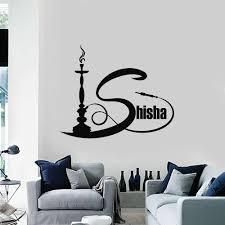rauch wand aufkleber für wohnzimmer shisha wand aufkleber
