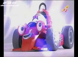 سيارات من الكرتون images?q=tbn:ANd9GcR