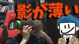 EXAM (ゲーム実況)
