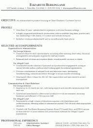 Assistant Resume Objectiveexamples Of Administrative Objectives For Job Objective Caption