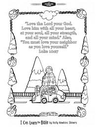 Printable Bible Verse Coloring Sheets