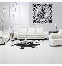 stickers pas cher sticker islam pas cher stickers islam calligraphie arabe chahada 5