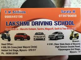 Lakshmi Driving School, Vijaynagar 2nd Stage - Motor Training ... Coinental Truck Driver Traing Education School In Dallas Tx Tccs Program Rescue Fire Simulator Driving 2018 13 Apk Download Swift Trucking Company What Pany In Your Free Cdl 10 Secrets You Must Know Before Jump Into Memphis Tn Gezginturknet Missouri Semi Near Me Vintage Advertising Art Tagged Professional Institute Home Perfect Motor