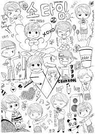 Exo Chibi Fan Art Sketch Coloring Page