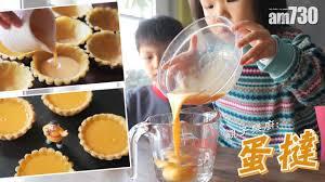 cuisine v馮騁ale 茶記的必食象徵 親子樂廚 am730