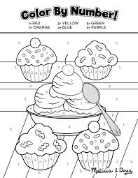 Sweet Treats Educational Printable Activity Pages For Kids Preschool ReadinessPreschool MathKindergartenIce Cream