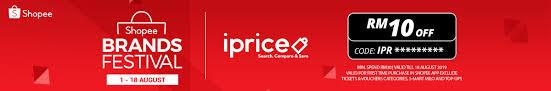 Get Exclusive Coupons, Discount Codes & Vouchers In 2019 | IPrice ...