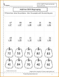Halloween Math Multiplication Worksheets by 9 Halloween Math Worksheets Media Resumed