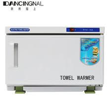 buy heated towel cabinet and get free shipping on aliexpress