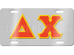 Delta Chi License Plate with Red and Gold Letters on Silver Background