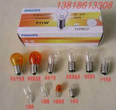 car light bulbs 1141 1016 single brake light