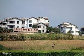 100 Houses In South Korea 100 Photos Side North Part 2 Earth Nutshell