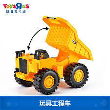 "BIG REV UP DUMP TRUCK | Toys""R""Us 玩具反斗城官方网站"