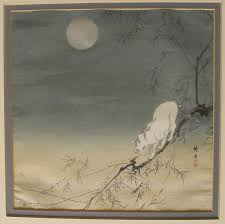 Meiji C1890 Antique Cat Moon Japanese Woodblock Print Wood Block