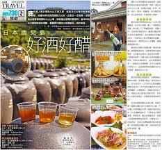 cuisine ik饌prix 100 images saffron indian cuisine 番紅花印度