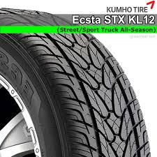 Kumho Tires | Greenleaf Tire: Mississauga, ON., Toronto, ON. Bf Goodrich Advantage Ta Sport Tirebuyer Fs 22 Motoforge Sporttruck 06 Silver Wheels General Grabber Truck Tires Car And More Michelin Hercules Utv Atv Tire Buyers Guide Dirt Magazine Summer Light Trucksuv Greenleaf Tire 4 New 28550r20 2 25545r20 Toyo Proxes St Ii All Season Top 2017 Summer Allseason Tires News Auto123 Some Newer Cars Are Missing A Spare Consumer Reports