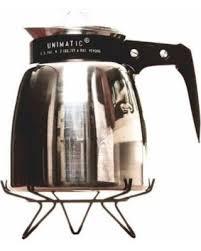 Rare Vintage Unimatic Coffee Pot