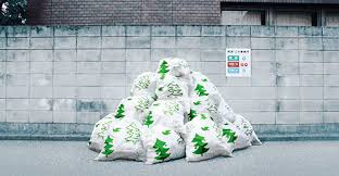 Funny Garbage Bags Art Weirdomatic Tree Removal Bag