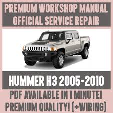 WORKSHOP MANUAL SERVICE & REPAIR GUIDE For HUMMER H3 2005-2010 + ... 2009 Hummer H3t Truck Offroad Package Lifted 5 Speed Manual Maisto Tech Rc 124 Scale 81054 Yellow Pickup Detailed Introduction Video Dailymotion Pricing Announced Machines Wheels Pinterest Vehicle Car Shipping Rates Services H3 Spreads E85 V8 Across Lineup Keeps Prices Down Motor Trend 42 Vehicle Fires Spark Massive Recall Autoweek Used Hummer For Sale In Blairsville Ga 30512 Keith Shelnut 2019 Hummer H3 New Gas Mileage More Official Images Top 5gtdn13ex78211615 2007 Black On Pa Altoona