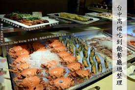 buffet cuisine 馥 50 cuisine 馥s 50 100 images 台北捷運雙連站寧夏夜市系列馥陽鍋貼