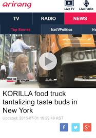 KORILLA Food Truck Tantalizing Taste Buds In New York Updated: 2015 ... Nyc Food Truck Red Hook Lobster Pound The New Cool Kid On The Block How Trucks Evolved From Roach Home Korilla Truck Wikipedia Eating With Laubaby Korilla Food Ntalizing Taste Buds In York Eating Big Apple A Taste For Travel Stoway Magazine Bbq 12 Photos 15 Reviews Gigglesyee Flickr Great Race Season 2 Network Early Word Korean Taco Trucksensation Eater Ny