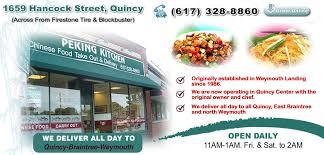 Peking Kitchen Order line Quincy MA