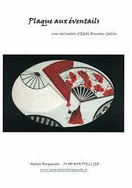 Daher Decorated Ware History by Fiches Techniques Plaque Aux éventails Peinture Sur Porcelaine