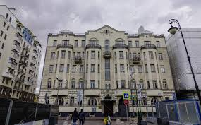 100 Apartments In Moscow Russia Oct 16 2016 Old Apartments At Downtown In