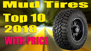 10 Cheap Mud Terrain Tires For Trucks With Price 2018 - YouTube