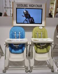 high chair buymodernbaby com